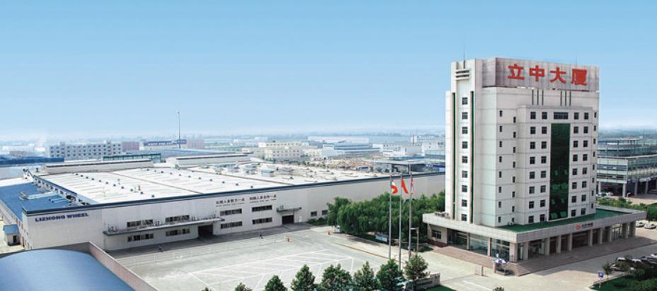 立中集团——安全、环保、舒适、经济的商用车铝合金车轮