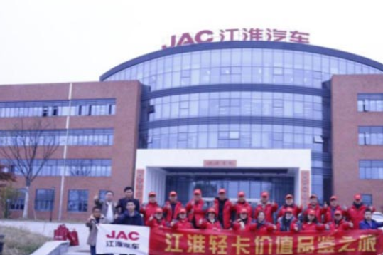 打造硬核产品 江淮工程车硬核产品暖人心