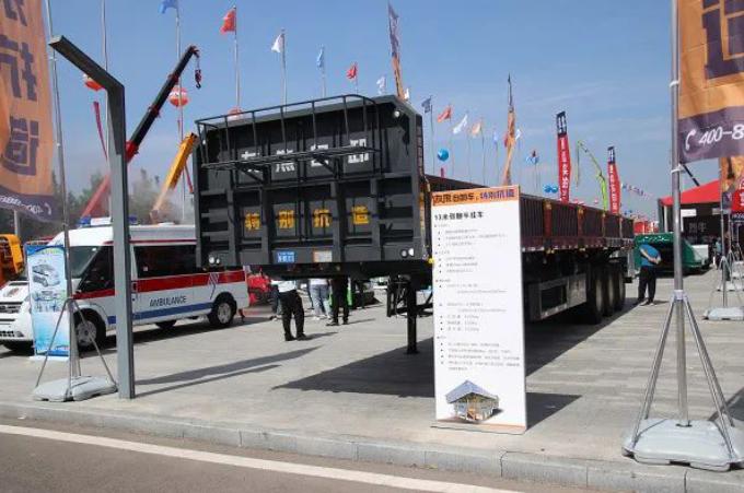 品牌创新、产品创新、技术创新--灰熊牌新一代人的自卸车!