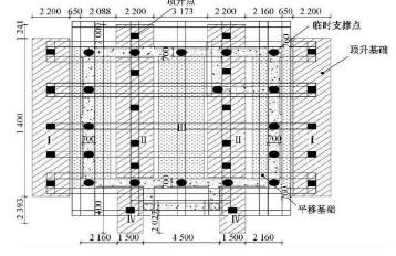 案例分析:SPMT模块平板车移动房屋