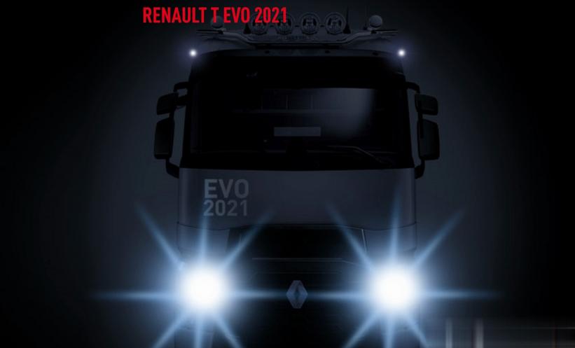 雷诺T系列EVO升级版车型即将到来