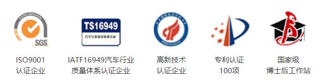 助力行业国产化与自主可控 广东国鸿氢能百分百自研燃料电池系统解析