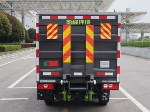第343批《公告》之中联牌4.3方密闭式桶装垃圾车(型号:ZBH5030XTYSHE6)