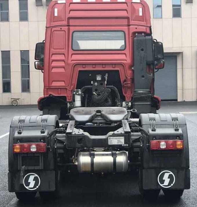 第344批《公告》之陕汽牌18吨牵引汽车(型号:SX4189MC1Q2)