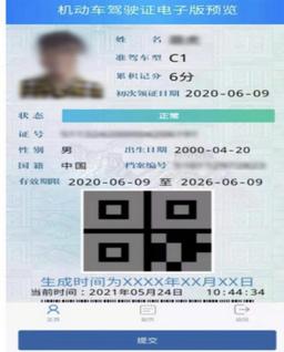 此图像的alt属性为空;文件名为20210603023404482.png