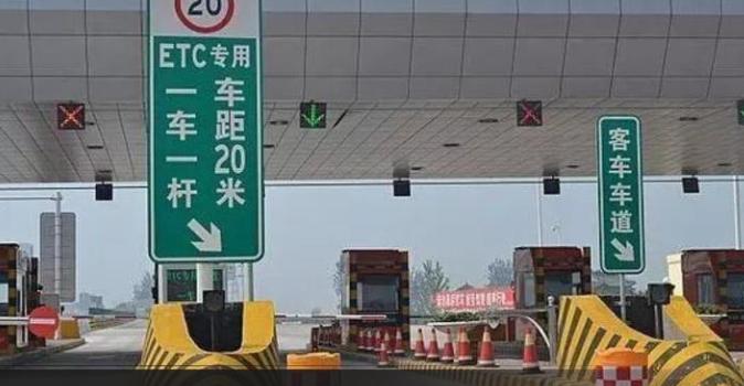 卡友建议取消挂靠运营、济南取消城市配送限行、高速公路差异化收费实施、违规限高杆要完了【政策法规一周热点回顾】