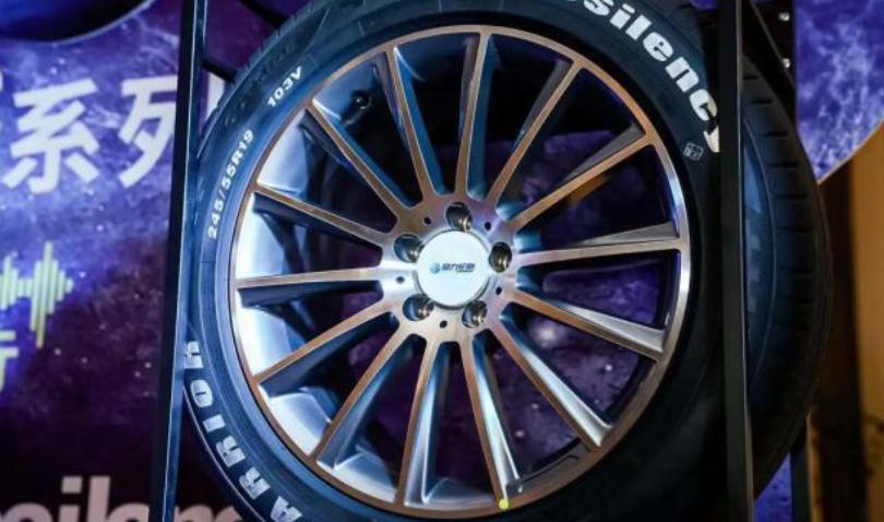 双钱集团乘用车轮胎新品发布
