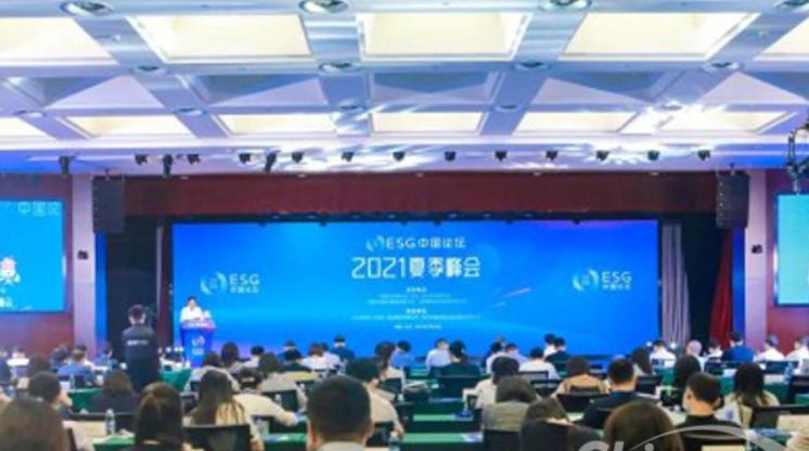 """潍柴动力上榜""""中国百强科技企业ESG指数"""""""
