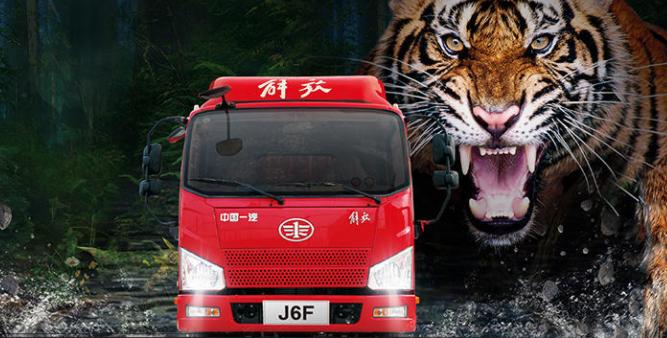一汽解放赠送J6牵引车;大运重卡N9H3.0为高效物流而生;徐工第十万台专用车产品下线[专用车一周国内热点回顾]