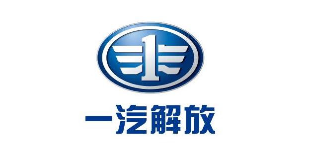 亚太股份:将成为一汽解放零部件开发和生产供应商