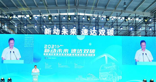 新动未来 速达双碳,重汽成商新能源产品发布获行业关注