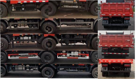 第347批《公告》之大运牌9吨自卸汽车(型号:DYQ3098D6AE)