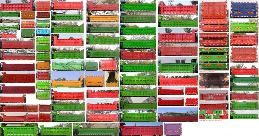 第347批《公告》之大运牌31吨自卸汽车(型号:DYQ3310D6FM)