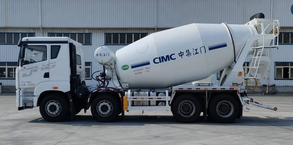 第348批《公告》之中集牌7.99方混凝土搅拌运输车(型号ZJV5313GJBJMCA)