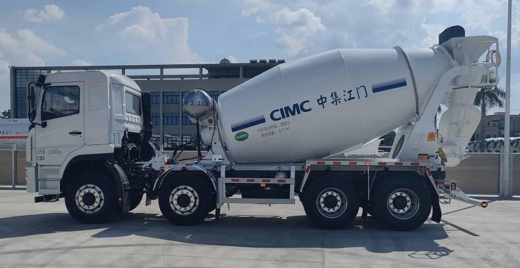 第348批《公告》之中集牌8.0方混凝土搅拌运输车(型号ZJV5315GJBJMQCC)