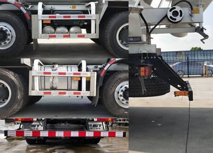 第348批《公告》之瑞江牌7.75方混凝土搅拌运输车(型号WL5310GJBBJG6BF)