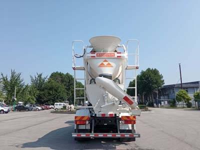 第348批《公告》之亚特重工牌7.75方混凝土搅拌运输车(型号TZ5311GJBCQCFA)