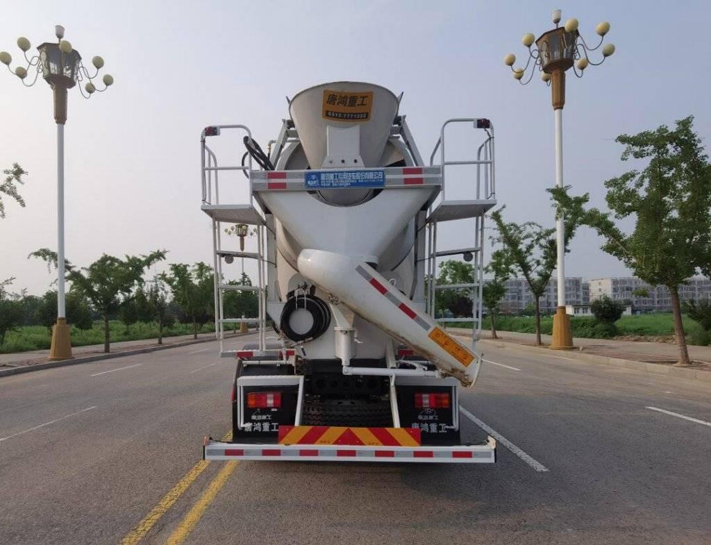 第348批《公告》之唐鸿重工牌4.0方混凝土搅拌运输车(型号XT5180GJBZZ36F)