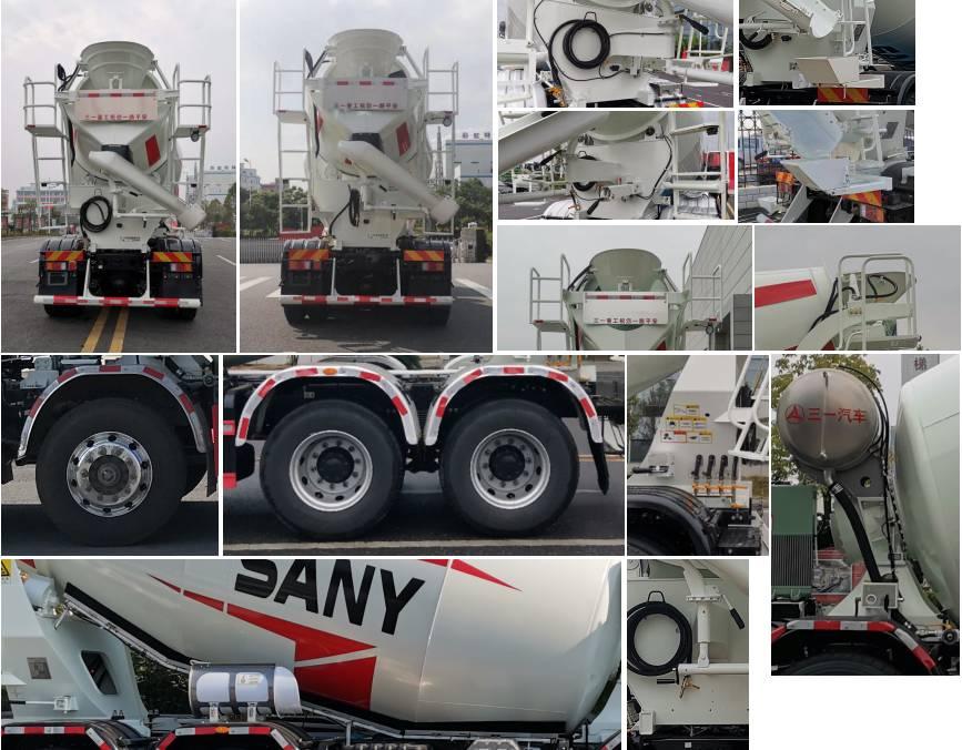 第348批《公告》之三一牌7.77方混凝土搅拌运输车(型号SYM5318GJB1F5)