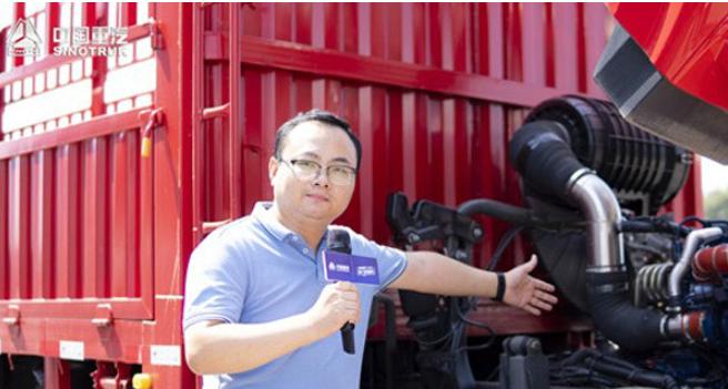 中国重汽豪沃自动挡国六TX载货车线上品鉴会璀璨落幕