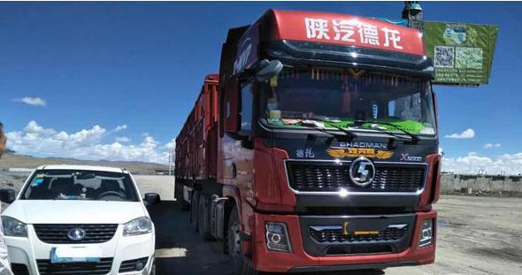 陕汽:精耕节能环保技术 国六比国五更省油