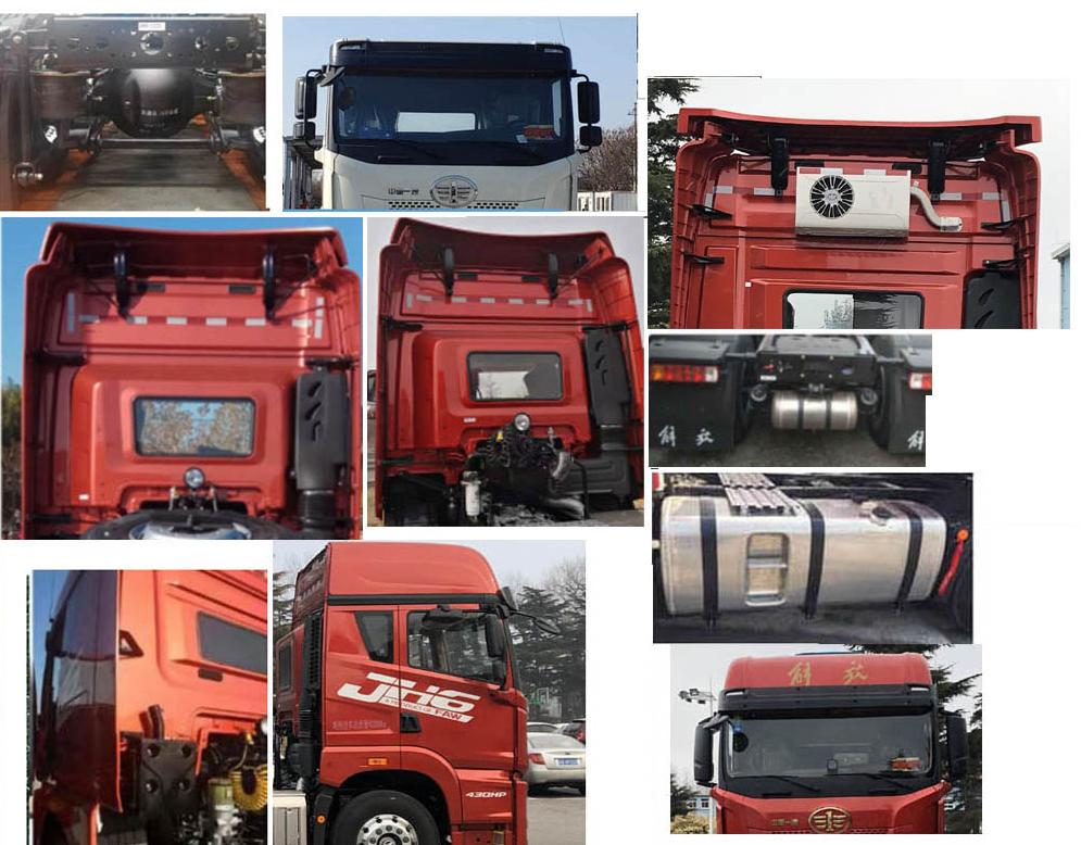 第348批《公告》之解放牌18吨牵引汽车(型号:CA4180P26K2E6A80)