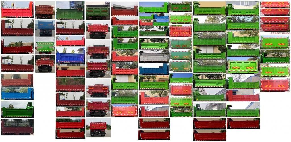 第347批《公告》之大运牌18吨自卸汽车(型号:CGC3181HDF43F)