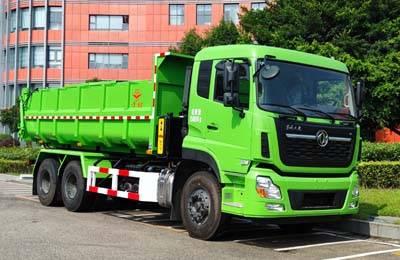 第347批《公告》之远达牌污泥自卸车(型号:SCZ5250ZWX6)