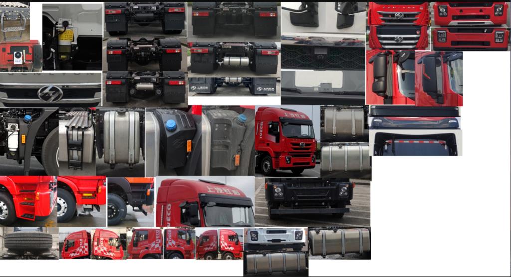 第348批《公告》之红岩牌18吨半挂牵引车(型号:CQ4187HV11361)