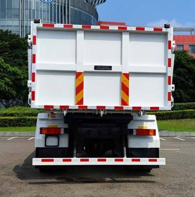 第347批《公告》之远达牌污泥自卸车(型号:SCZ5310ZWX6)