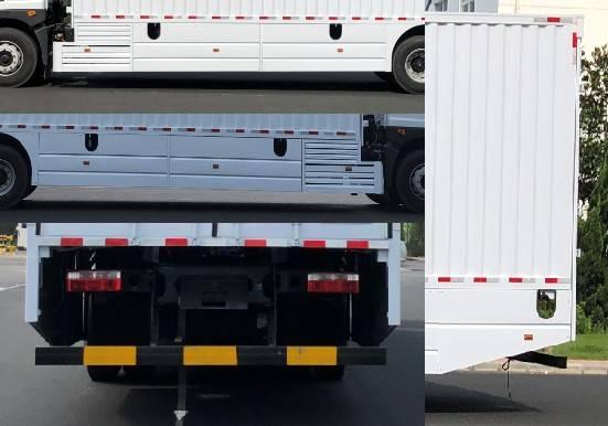 第348批《公告》之铸梦牌18吨燃料电池翼开启厢式车(型号DZA5181XYKFCEV)