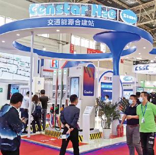 """022北京国际氢能与燃料电池汽车及加氢站设备展览"""""""